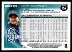 2010 Topps #157  Mike Sweeney  Back Thumbnail