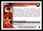 2010 Topps #384  Chris Johnson  Back Thumbnail