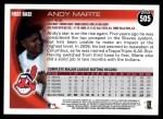 2010 Topps #505  Andy Marte  Back Thumbnail