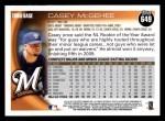 2010 Topps #649  Casey McGehee  Back Thumbnail