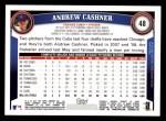 2011 Topps #48  Andrew Cashner  Back Thumbnail