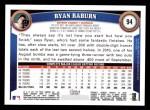 2011 Topps #94  Ryan Raburn  Back Thumbnail
