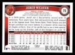 2011 Topps #75  Jered Weaver  Back Thumbnail