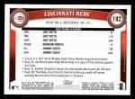 2011 Topps #192   Reds Team Back Thumbnail