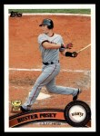 2011 Topps #198  Buster Posey  Front Thumbnail