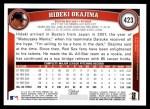 2011 Topps #423  Hideki Okajima  Back Thumbnail