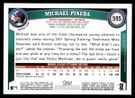 2011 Topps #595  Michael Pineda  Back Thumbnail