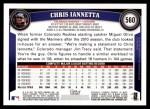 2011 Topps #560  Chris Iannetta  Back Thumbnail