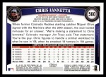 2011 Topps #560  Chris Iannetta  Back Thumbnail