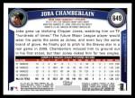 2011 Topps #649  Joba Chamberlain  Back Thumbnail