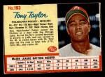 1962 Post Cereal #193  Tony Taylor   Front Thumbnail
