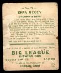 1933 Goudey #74  Eppa Rixey  Back Thumbnail