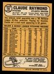 1968 Topps #166  Claude Raymond  Back Thumbnail