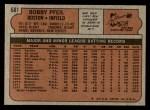1972 Topps #681  Bobby Pfeil  Back Thumbnail