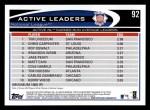 2012 Topps #92   -  Tim Lincecum / Chris Carpenter / Roy Oswalt Active NL ERA Leaders Back Thumbnail