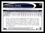 2012 Topps #67  Aaron Crow  Back Thumbnail