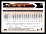 2012 Topps #65  Delmon Young  Back Thumbnail