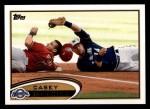 2012 Topps #136  Casey McGehee  Front Thumbnail