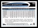 2012 Topps #193  Kelly Shoppach  Back Thumbnail