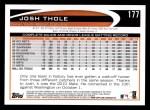 2012 Topps #177  Josh Thole  Back Thumbnail