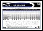 2012 Topps #299  Mitch Moreland  Back Thumbnail