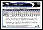 2012 Topps #300  Josh Hamilton  Back Thumbnail