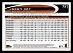 2012 Topps #251  Jason Bay  Back Thumbnail