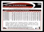 2012 Topps #386  Ryan Zimmerman  Back Thumbnail