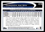 2012 Topps #419  Cameron Maybin  Back Thumbnail