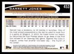 2012 Topps #453  Garrett Jones  Back Thumbnail