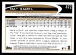 2012 Topps #472  Mat Gamel  Back Thumbnail