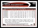 2012 Topps #495  Adam Wainwright  Back Thumbnail