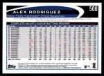2012 Topps #500  Alex Rodriguez  Back Thumbnail