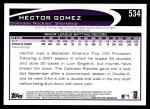 2012 Topps #534  Hector Gomez  Back Thumbnail