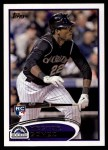 2012 Topps #534  Hector Gomez  Front Thumbnail