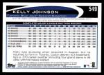 2012 Topps #549  Kelly Johnson  Back Thumbnail