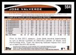 2012 Topps #564  Jose Valverde  Back Thumbnail