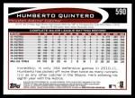 2012 Topps #590  Humberto Quintero  Back Thumbnail