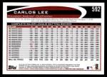 2012 Topps #592  Carlos Lee  Back Thumbnail
