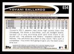 2012 Topps #654  Yovani Gallardo  Back Thumbnail