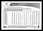2013 Topps #14  Paul Konerko   Back Thumbnail