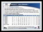2013 Topps #39  Scott Feldman   Back Thumbnail