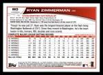 2013 Topps #80  Ryan Zimmerman   Back Thumbnail
