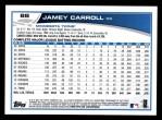 2013 Topps #88  Jamey Carroll   Back Thumbnail