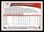 2013 Topps #118  Daisuke Matsuzaka   Back Thumbnail