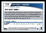2013 Topps #179  Detroit Tigers   Back Thumbnail