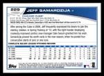2013 Topps #229  Jeff Samardzija   Back Thumbnail