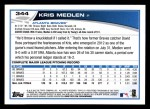 2013 Topps #344  Kris Medlen  Back Thumbnail