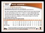 2013 Topps #353  Bud Norris  Back Thumbnail