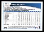 2013 Topps #384  Jake McGee  Back Thumbnail